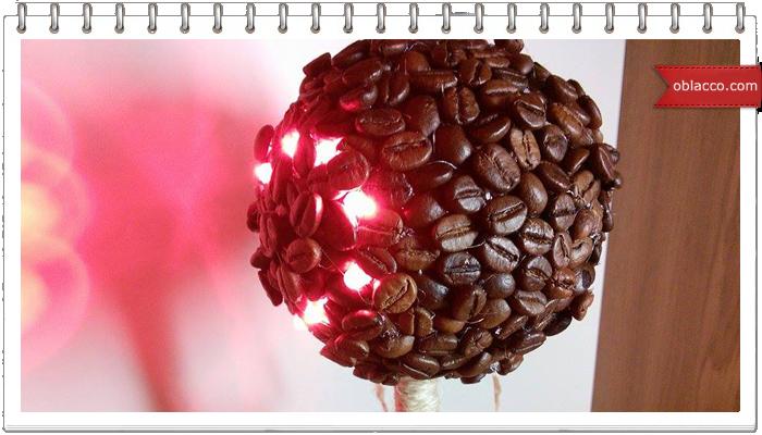 Кофейное дерево - светильник - валентинка. Мастер класс